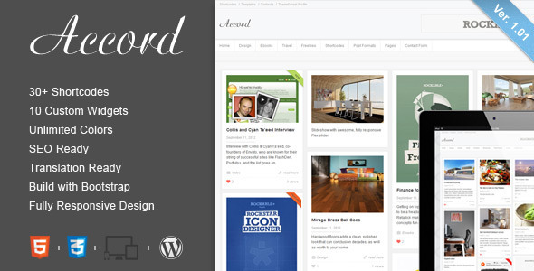 WorldNews - Responsive WordPress Blog/Magazine